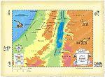 Map Southern Israel Bethel