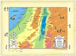 Map Southern Israel Sodom and Gomorrah