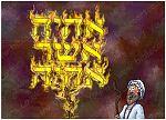Exodus 03 - Burning Bush - Scene 03a - I AM Instructions (Fire version) 980x706px col