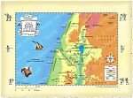 Map showing the Jezreel valley and Mount Gilboa