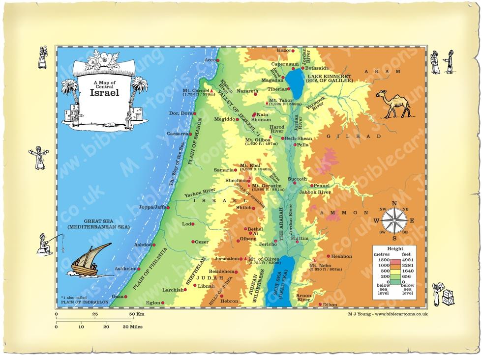 Map_Central_Israel_Blank.jpg