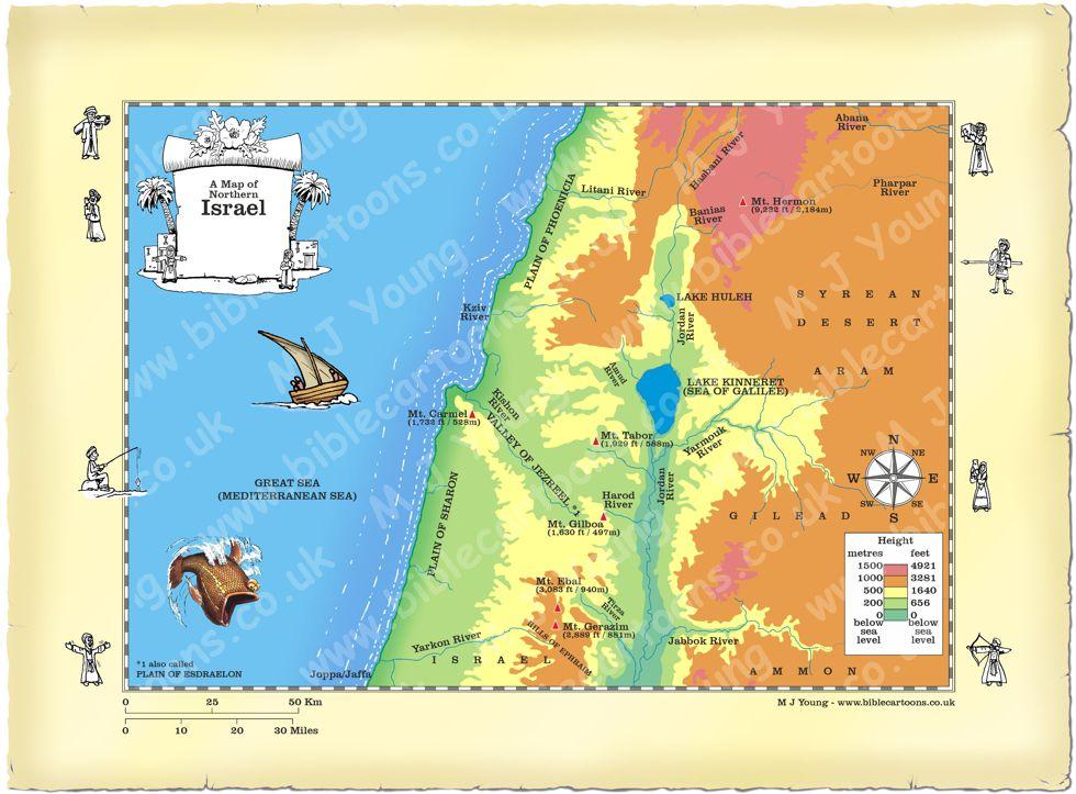 Map_Northern_Israel_Blank_No_Towns.jpg