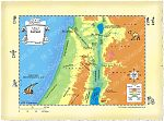 Map_Central_Israel_Blank_No_Towns.jpg