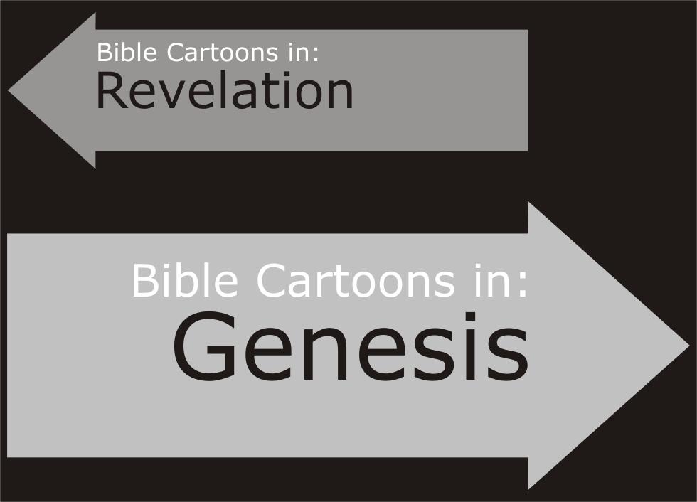 Genesis arrow.jpg
