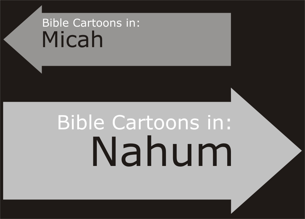 Nahum arrow.jpg